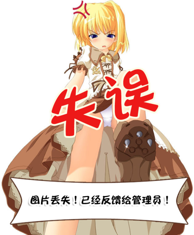 DICE: The Cube that Changes Everything Manga 62